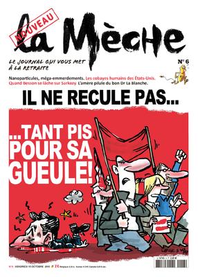 lameche6.png